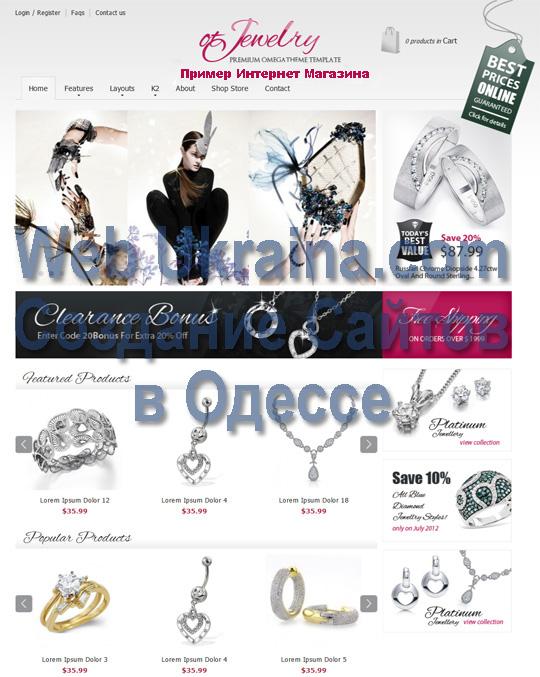 Создание продвижение сайтов по доступным ценам в одессе