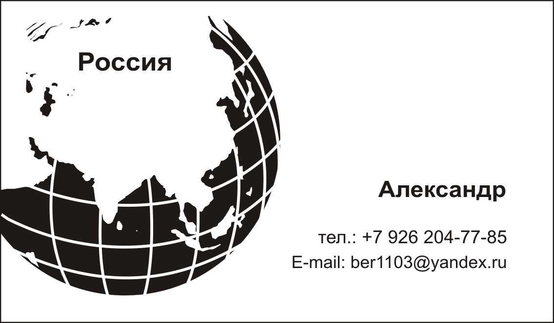 Печать визиток, листовок, брошюр и т.д.