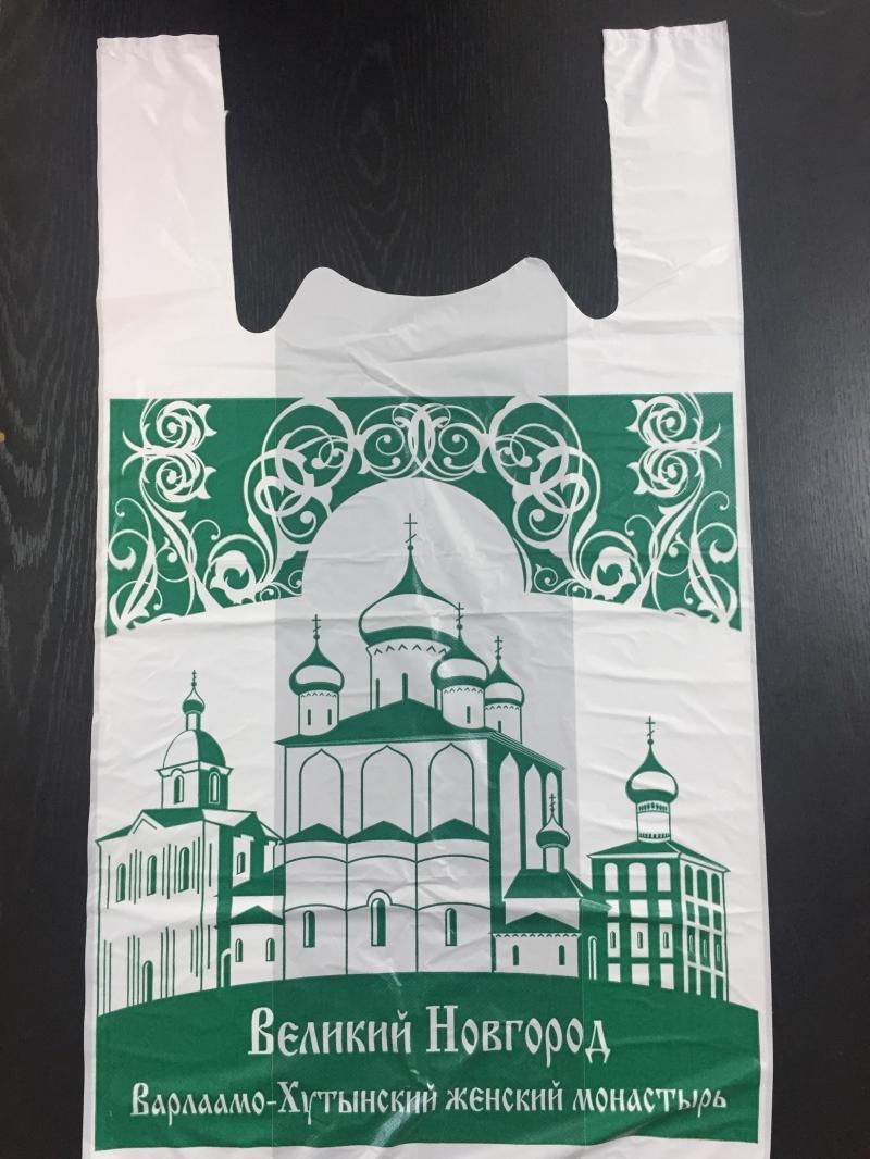 Пакеты майка оптом и в розницу в Санкт-Петербурге