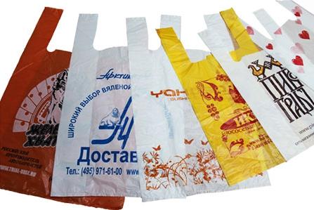 Пакеты майки с логотипом