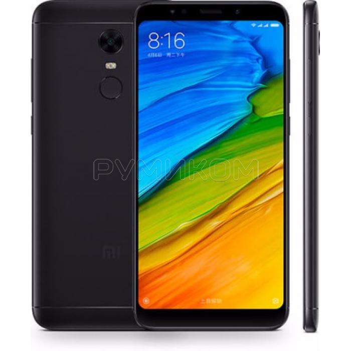 Румиком предлагает широкий выбор техники Xiaomi