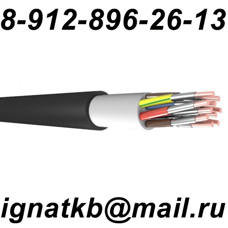Куплю кабельпровод различных сечений г.Сургут