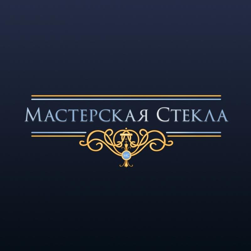 Витражи Киров Мастерская Стекла