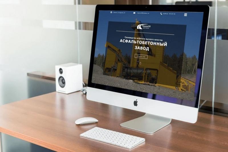 Создание профессионального сайта.